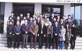 EASA Part 21 - DOA POA Course Beijing